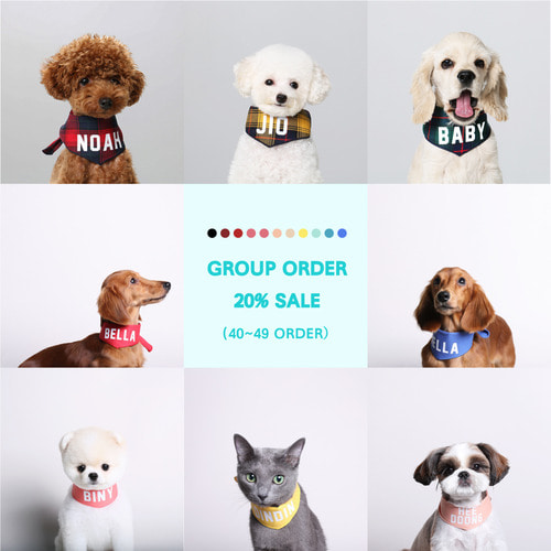 NAME SCARF_GROUP ORDER  (단체주문용)